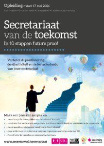 Opleiding Secretariaat van de toekomst