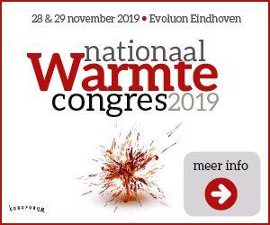Nationaal Warmte Congres