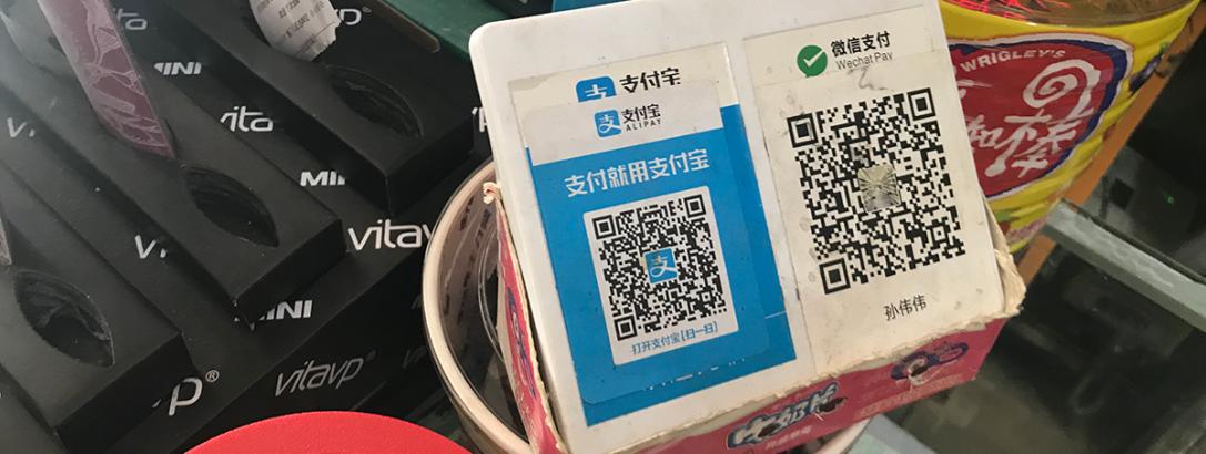Mobiel betalen in China